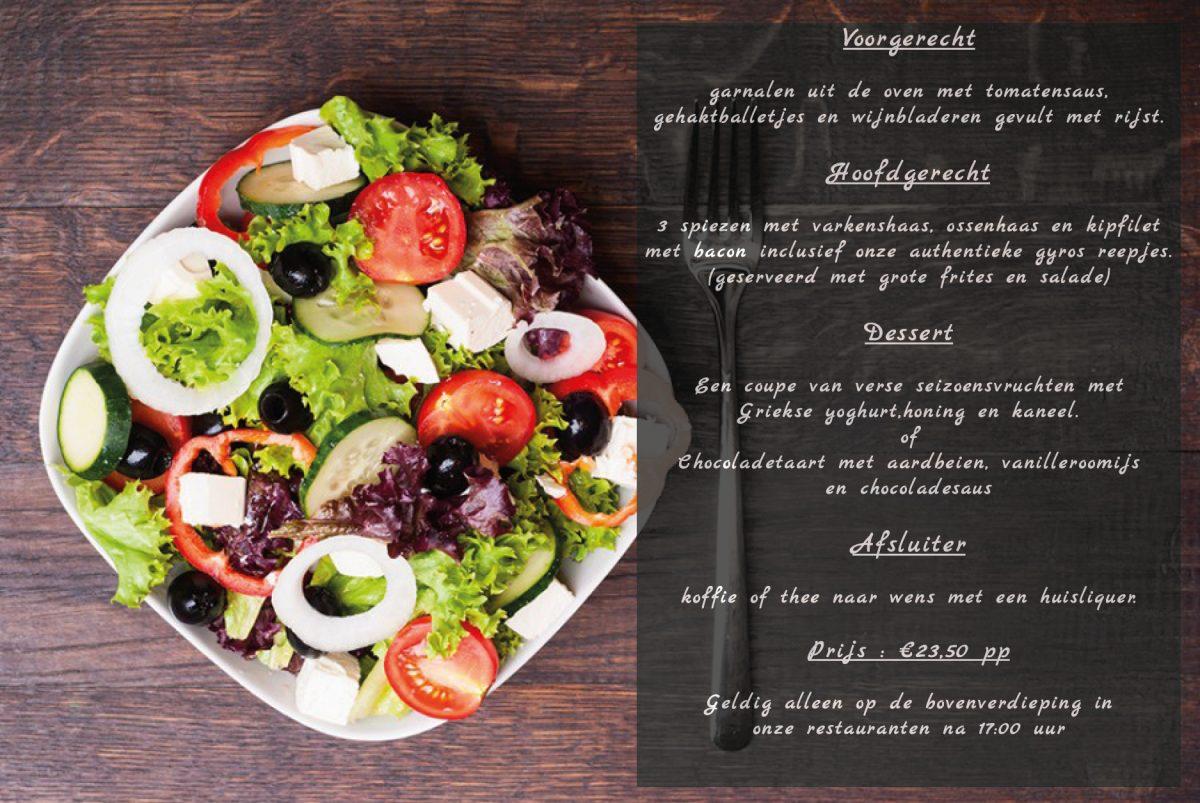 Dagelijks een 4 – gangen menu voor € 23,50 pp !